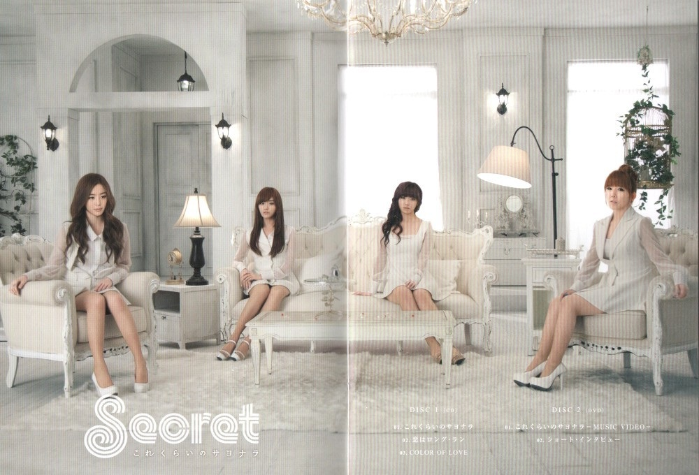 "Secret >> Álbum Japones ""WELCOME to SECRET TIME"" - Página 3 Scan-106"