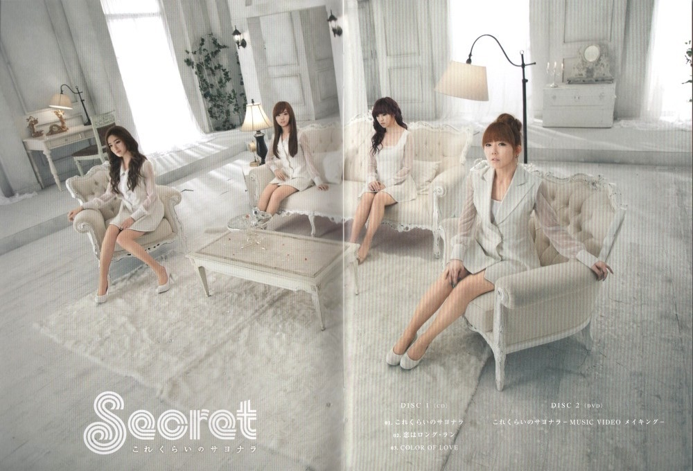 "Secret >> Álbum Japones ""WELCOME to SECRET TIME"" - Página 3 Scan-110"