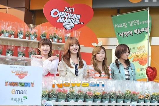 MBC 6