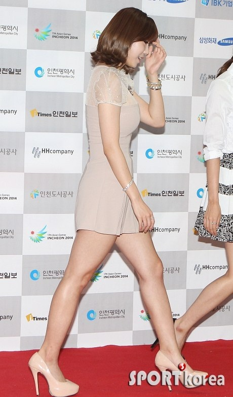Incheon 23